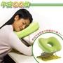 午安QQ枕,專利認證