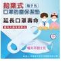 100片現貨搶購中 台灣製造 可過海關 可接急單 口罩保潔墊 內襯布 輕薄伴手禮 出國必備