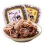 日本梅之屋-無籽梅乾...每盒約略有40-50片...120g/盒=150元