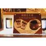 新加坡進口海南咖椰醬單罐