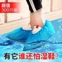 ✆【折扣熱賣】☆≯一次性鞋套防水防滑加厚耐磨女男下雨天塑料學生機房室內腳套家用
