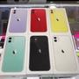 全新未拆 iPhone11 128g iPhone 11 128 i11 128g 原廠全新原裝品