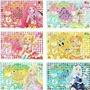 現貨 Aikatsu stars 偶像學園全套15張水晶卡貼 ID卡學生證適用