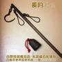 懷古器物--古早秤仔[5斤]~約62cm