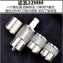達瓦 V2 口吸儲油霧化器 Dvarw mtl rta 22mm 三倉版