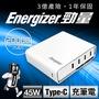 Energizer勁量-XP20001PD行動電源(可充PD筆電)