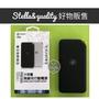 正品公司貨 OWEIDA 無線充電 行動電源 快充 FPW-8500 移動電源 無線充 行動電源 IPHONE8