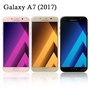 Samsung Galaxy A7 2017版5.7吋八核防水雙卡機3G/32G 送保貼+支架+MEGA KING鋅合金項鍊+內附32G卡