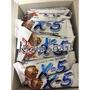 💓現貨+預購💓,韓國 限定 X5 X-5 巧克力棒 盒裝 1盒18入~人氣款 巧克力 超人氣 超好吃 巧克力棒