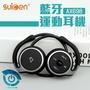 RANBOLE 698耳掛式無線運動藍牙耳機 耳罩式 運動耳機 防汗設計