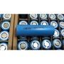21700電池 鋰電池 4000mah 12A放電 高放電鋰電池