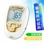 百捷益 自動退片雙功能檢驗系統 (未滅菌) 二合一多功能測試儀 膽固醇 尿酸 共6品項