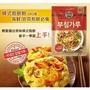 韓國 CJ 韓式煎餅粉 1KG/包 $60