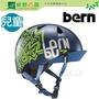 綠野山房》Bern 美國 Nino 兒童 單車 安全帽 自行車帽 腳踏車 有帽簷 深藍 VJBMNZV