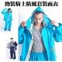 促銷~ 勁裝騎士防風套裝雨衣 三件式 雨衣+雨褲+手套+簡易收納袋 專利手套+3M反光條 Rct-850