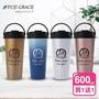 雙12限定【日本富士雅麗_買1送1】外鋼內陶瓷手提咖啡杯600ml