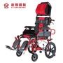 【必翔銀髮】高背躺式看護輪椅185B(未滅菌)