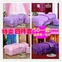 促銷純色美容床罩四件套美容院按摩理療推拿洗頭專用床罩包郵床套