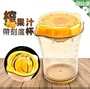【歐比康】檸檬榨汁器 柳丁壓汁器 水果榨汁器 手動擠檸檬汁 搾汁機 壓汁器 量杯 手動搾汁機