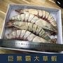 【就是愛海鮮-巨無霸大草蝦4p 1kg±10%】現撈後急速冷凍的野生巨無霸大草蝦含豐富的蛋白質與低熱量肉質,細緻鮮甜,媲美龍蝦,  適合蒸煮炒烤等多元的料理方式!