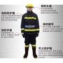 消防服套裝5件套 消防衣全套 防火服 消防服裝