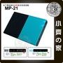 MP-21 12節 18650高容量 可調電壓 1V-10V 12V-24V UPS 行動電源 行動電源盒 小齊的家