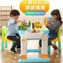 升降版-兒童多功能玩具積木桌 費樂積木桌【一桌一椅】