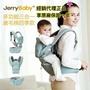 Jerrybaby多功能三合一腰凳揹巾-公主粉