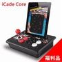 偷米的8號倉庫(清倉空間)【Ion Audio】icade Core-蘋果i系列專用 復古潮流遊戲機台 進階版-福利品