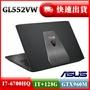 全新華碩未拆ASUS GL552VW-0061A6700HQ(I7-6700HQ