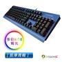 (展示品特賣)i-Rocks K65M RGB多彩背光機械式鍵盤