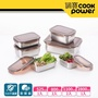 【CookPot鍋寶】316不鏽鋼保鮮盒巧婦6件組(EO-BVS2811Z280Z2531)