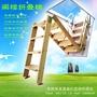 訂製實木閣樓樓梯家用伸縮折疊鋼木室內復式商鋪隱形鬆木折疊伸縮梯子  YTL