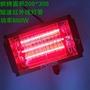 短波 紅外線烤燈 烤漆 鍍膜 迅速固化 縮短工時