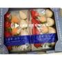 日本奈良三色組合草莓