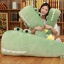 ◆ 促銷 ◆卡通羽絨棉鱷魚長條抱枕靠墊公仔毛絨玩具兩用軟體鱷魚抱枕毯枕頭