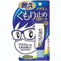 🇯🇵預購😊日本製 soft99 眼鏡防霧劑 日本原裝進口 濃縮 持久型 防霧液 除霧 防霧 眼鏡 眼鏡防霧 防霧劑