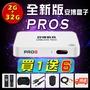 【送6大豪禮】 旗艦越獄版 安博盒子7 PROS X9 台灣公司貨 保固一年 電視盒 機上盒 小米 生日禮物
