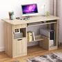 簡易書桌電腦桌 附書櫃電腦桌 辦公桌 書桌 筆電桌【YV9759】HappyLife