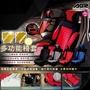 e系列【AGR椅套系列】奢華透氣前座椅套 實用 保護 防汙 止滑 -限宅配-
