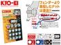 [KYO-EI_Bull Lock]供輪罩使用的碎布螺母·4個超級市場小型鎖頭&螺母安排_M12×P1.5_19HEX_12&(鍍鉻) Car Accessories Auto parts Unionproduce