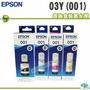 【浩昇科技】EPSON 03Y / T03Y 原廠盒裝填充墨水 連供機專用