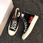 CONVERSE X CDG PLAY CT 70'S HI BLACK 高筒 愛心