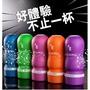 日本正版GENMU飛機杯-五款**現貨熱賣中