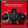 🔥🔥預購🔥HUAWEI Watch Magic 2 華為智能手錶 榮耀手錶 2 華為 GT2 手錶 Magic2