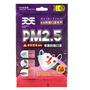 天天PM2.5專業防霾口罩(L) A級-5入