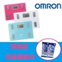 🔝歐姆龍Omron HBF-212 體脂計 ✅公司貨 一年保固