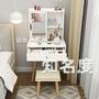 化妝台 梳妝台臥室小戶型梳妝台簡易化妝桌現代簡約化妝台迷你梳妝桌T 3色