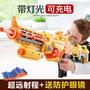 澤聰兒童玩具槍 可發射子彈軟彈槍狙擊槍沖鋒電動連發男孩玩具