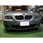 Double b BMW E60 E61 M-tech 前保桿 PP材質 含 霧燈 台灣製造 品質優良 密合度超優